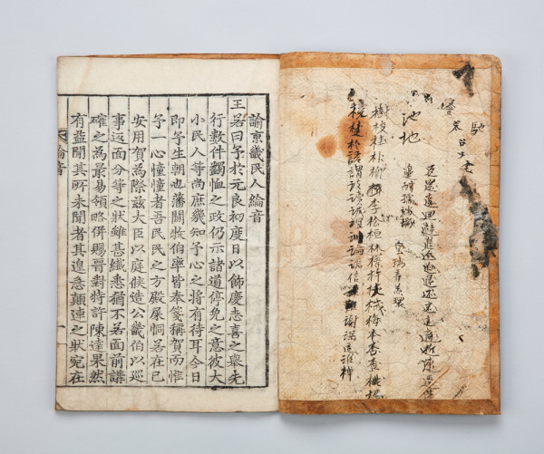 2018 《교과서 돋보기》 테마전 3탄 《조선왕조의 르네상스》